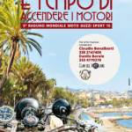 5° Raduno Mondiale Moto Guzzi